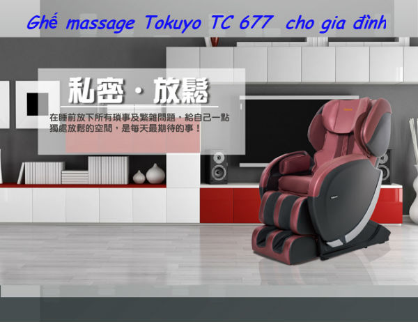 ghe massage tokuyo tc 677