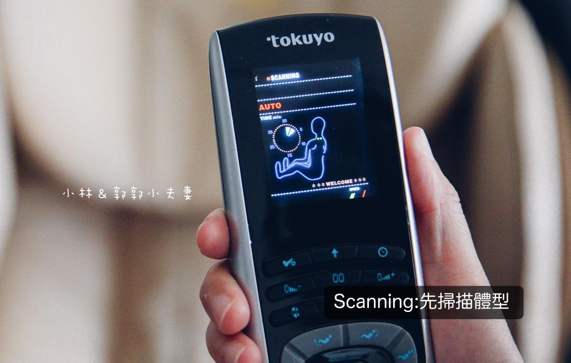 Vì sao Tokuyo TC-711 mê hoặc người dùng đến vậy?